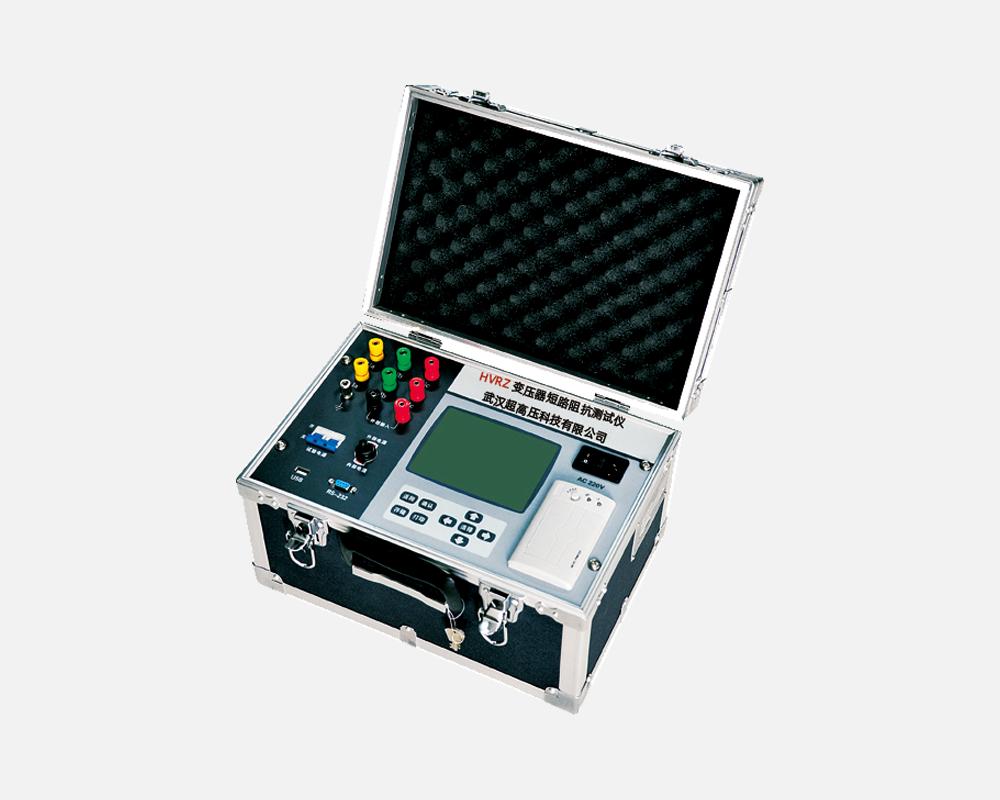 武汉HVRZ 变压器短路阻抗测试仪