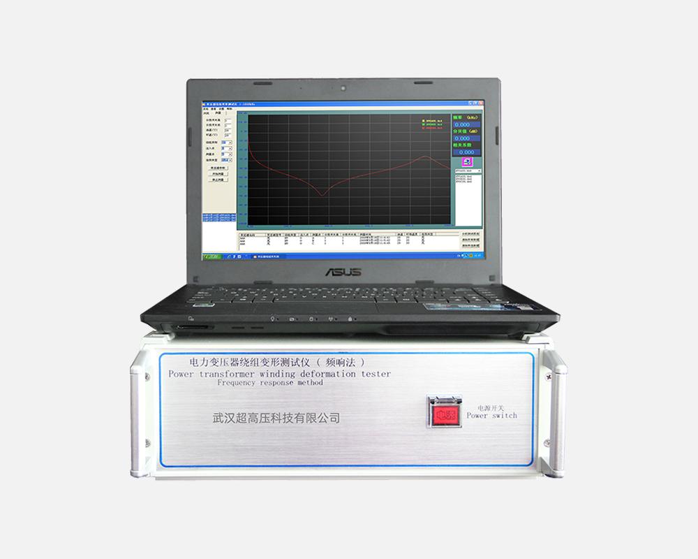 HV2009 变压器绕组变形测试仪(蓝牙WIFI)