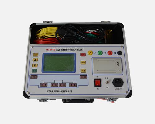 江苏HVBYKC  变压器有载分接开关测试仪