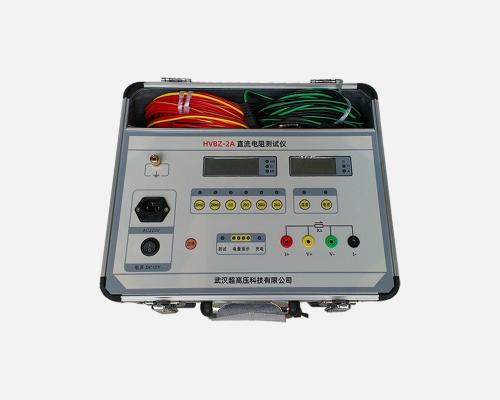 江苏HVBZ-2A 直流电阻测试仪