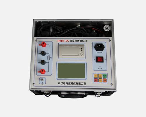 HVBZ-5A  直流电阻测试仪