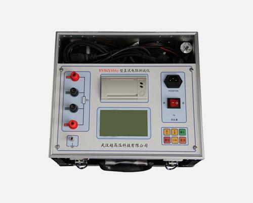 成都HVBZ-10A 直流电阻测试仪
