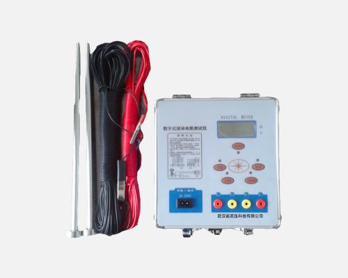 HV2571 数显接地电阻测试仪