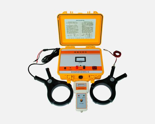 HVDSY 带电电缆识别仪