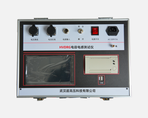 HVDRG 电容电感测试仪