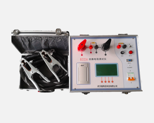 HVLY-600A 回路电阻测试仪