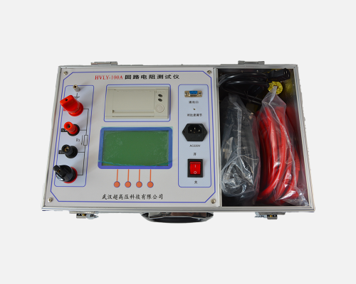 HVLY-100 回路电阻测试仪