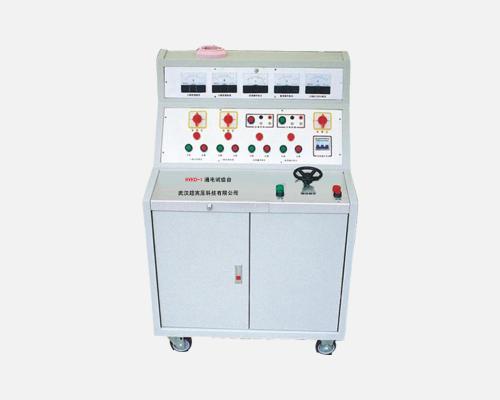 HVKD-1通电试验台