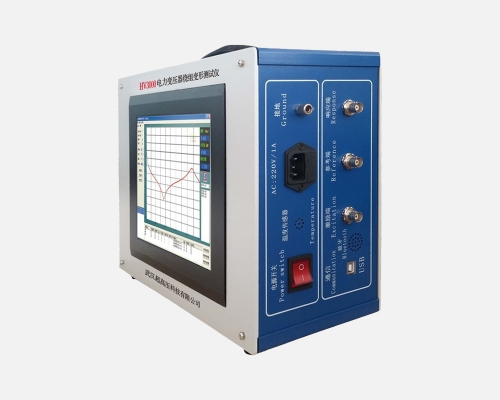 HVRZ-3000 变压器绕组变形测试仪